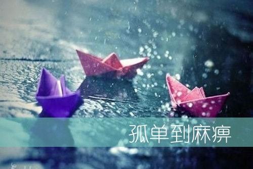 张梓宸姓名五格分析